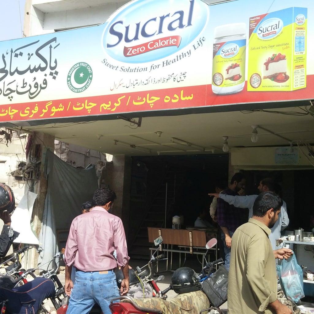 my favorite place karachi