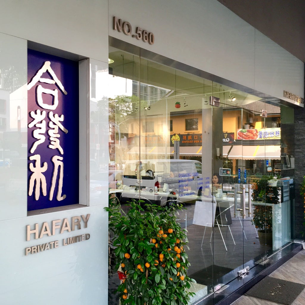 Hafary Pte Ltd Balestier Showroom Furniture Home Store Singapore Reviews Photos Prices