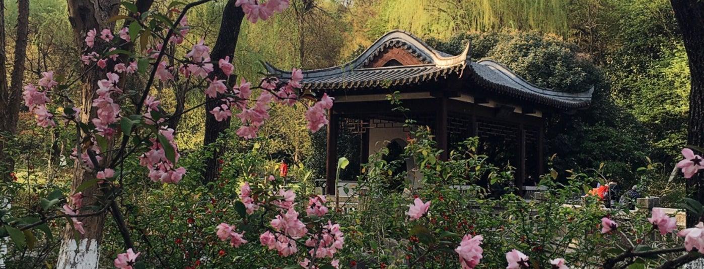 雨花台风景区 rain flower terrace scenic area is one of been befo