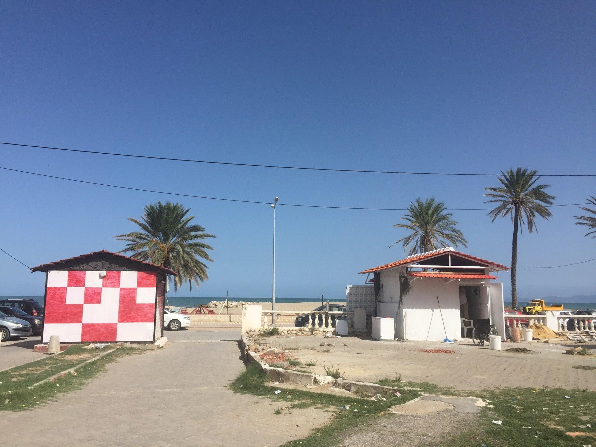 Gay de tunis ville - Home Facebook