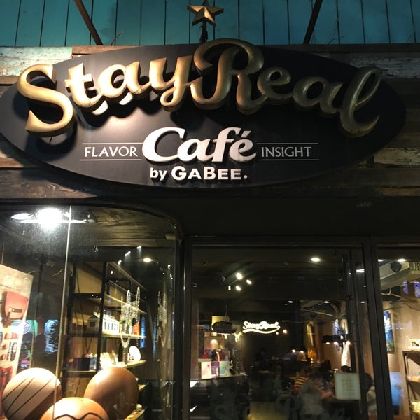 stayreal cafe by gabee.