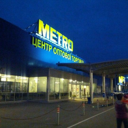 METRO Cash & Carry - Grocery Store in Запоріжжя