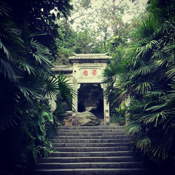 青秀山风景区