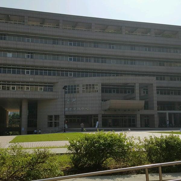 交大浩然图书馆
