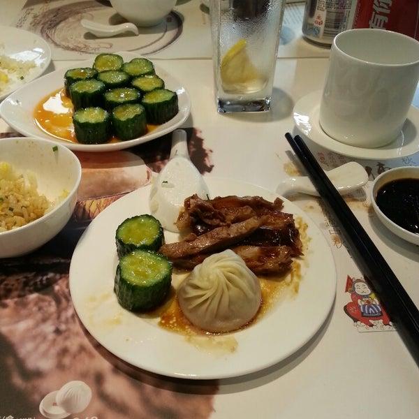 黄色小?9o.?in9?e_photo taken at in tai fung by shantal o. on 8/9/2014