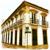 Paço Imperial, Photo added:  Sunday, April 29, 2012 6:11 PM
