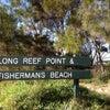 Fishermans Beach, Foto añadida: viernes, 1 de julio de 2011 1:10