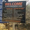 Sterkfontein, Photo added: Saturday, August 10, 2013 2:09 PM