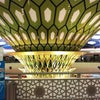 Abu Dhabi International Airport, Photo added:  Monday, May 27, 2013 11:45 PM