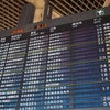 Narita International Airport, Photo added:  Saturday, August 24, 2013 1:38 AM