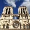 Cathédrale Notre Dame de Paris, Photo added: Friday, June 14, 2013 6:40 PM