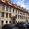 Valdštejnský palác, Photo added: Monday, May 13, 2013 4:45 PM