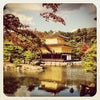 金閣寺, Photo added: Wednesday, November 7, 2012 4:30 PM
