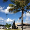 Guam Intl, Photo added:  Tuesday, November 20, 2012 5:42 AM