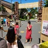 Photo of Polynesian Culture Center