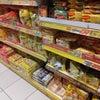Foto Supermercado Ponto Certo Sao Luiz Gonzaga, São Luiz Gonzaga