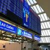 Lambert–St. Louis International Airport, Photo added: Saturday, November 24, 2012 11:25 PM