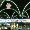 Baghdad International Airport, Photo added:  Sunday, October 22, 2017 5:30 PM