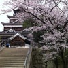 広島城 (Hiroshima Castle), Photo added: Friday, March 29, 2013 4:19 AM