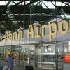 Flughafen Köln/Bonn, Photo added:  Tuesday, July 2, 2013 5:36 PM