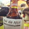 Foto Bar da Nice, Uberlândia