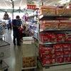 Foto Supermercado Tonin Loja 1, São Sebastião do Paraíso