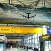Letiště Václava Havla Praha, Фото Добавлено: суббота, 13 июля 2013 г., 06:49