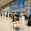 Incheon International Airport, Foto añadida: lunes, 12 de febrero de 2018 10:31
