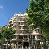 Casa Milà, Photo added: Wednesday, May 22, 2013 4:19 PM