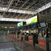 Sochi International Airport, Photo added:  Thursday, June 13, 2013 6:02 AM