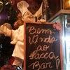 Foto Facca Bar, Campinas