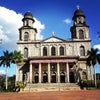 Catedral de Managua, Photo added:  Tuesday, January 1, 2013 9:52 PM