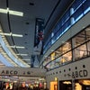 Flughafen Wien-Schwechat, Photo added:  Thursday, September 5, 2013 2:59 PM