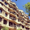 Casa Milà, Photo added:  Wednesday, May 1, 2013 1:33 PM