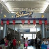 McCarran International Airport, Photo added:  Thursday, July 18, 2013 7:03 PM