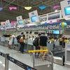 Aeroporto Internacional do Galeão–Antonio Carlos Jobim, Photo added:  Sunday, June 30, 2013 11:11 PM