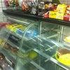 Foto Real supermercado loja1, Alexandria
