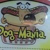 Foto Dog Mania, Mirante do Paranapanema