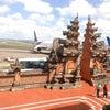 Bandar Udara Internasional Ngurah Rai, Foto è stata aggiunto: lunedì, 22 luglio 2013 08:30