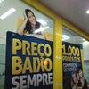 Foto Centrofarma, Rondonópolis