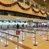 Gimpo International Airport, Photo added:  Wednesday, December 7, 2016 7:39 AM