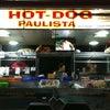 Foto Cachorro Quente Do Paulista, Cabo Frio