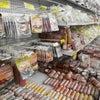 Foto Althoff Supermercados, Laguna