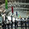 Chhatrapati Shivaji International Airport, Photo added:  Saturday, June 29, 2013 12:24 PM