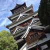 広島城 (Hiroshima Castle), Photo added: Monday, October 8, 2012 2:38 AM