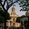 Foto Centro Histórico de Itu, Itu