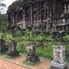 Mỹ Sơn Ruins, Foto tilføjet: tirsdag d. 30. januar 2018 kl. 14:16