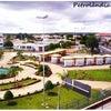 Foto Praça da Alimentaçao e Tres Poderes, Petrolândia