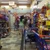 Foto União Supermercado, Pinhalzinho