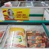 Foto Supermercado Verdes Mares, Tamandaré